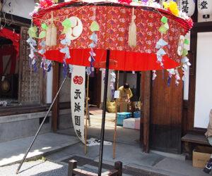 神幸祭 童花傘